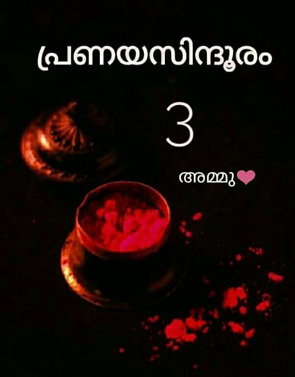 malayalam novel