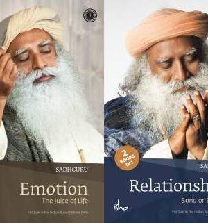 Emotion and Relationships by sadhguru pdf