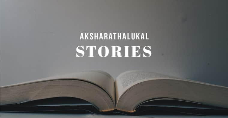 aksharathalukal-malayalam-stories