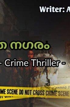 malayalam-crime-story