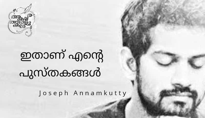 Joseph Annamkutty Jose Books