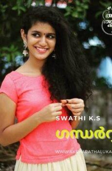 gandharvan novel aksharathalukal