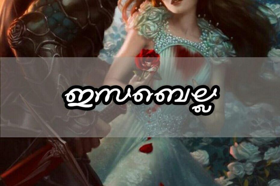 isabella-novel-aksharathalukal